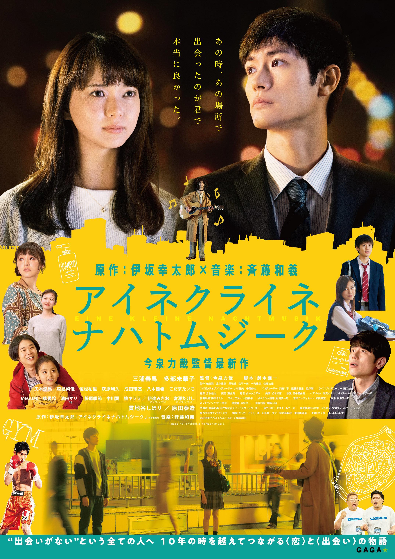 ainekuraine_0514_ol.jpg